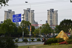 Road Junction, Pudong, Shanghai, China 15/11/2013 (Gary S. Crutchley) Tags: china road park travel trees architecture night forest nikon shanghai district junction east international crops nikkor pudong far vr afs d800 ifed 24120mm f3556