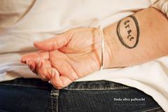 121.365 | grace (sidemtess | linda) Tags: tattoo arm 365 50mmf14 2014 canon60d 121365 sidemtess gracetattoo designedbymaryharper
