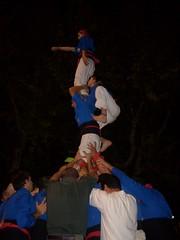 Correllengua Esplugues 2005 (Cargolins) Tags: pilar castellers esplugues correllengua castells cargolins