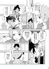 47039629_p7 (soniaraskolnikova) Tags: november alba manga elf genial albaredfox