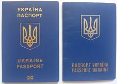 Ukrainian passport (Sasha India) Tags: ukraine document passport pasaporte ukraina passeport ucrania paspoort passaporto        paszport  ukrayna  paspor