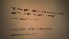 quote (made by meghan) Tags: singapore anseladams nationalgeographic artsciencemuseum