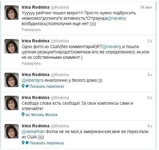 Роднина отвечает критикам твита