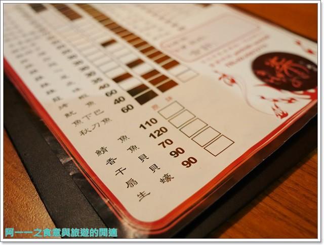 捷運善導寺站美食柒串燒屋平價烤肉酒聚餐image016