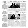 ملكةالاردن تؤكد دعم القمة المطلق للأشقاء الفلسطينين (أرشيف مركز معلومات الأمانة ) Tags: رجال الفلسطيني المرأة الطفل الصحافة الفلسطينية مطالب الكرامة مؤتمرات والاعلان 2yxzhnmd2knyp9me2kfysdiv2yytinin2ytyt9mb2yqg2kfzhnmb2ytys9i3 2yrzhtmklsdyp9me2ypysdin7w ملكةالاردن