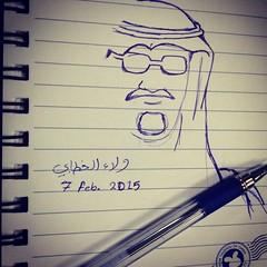 تجربتي الاولى لرسم حبيبنا الغالي #الملك_عبدالله رحمه الله… ولاتنسوه من دعاكم #draw #king #abdullah (Willey 3K) Tags: square squareformat iphoneography instagramapp xproii uploaded:by=instagram