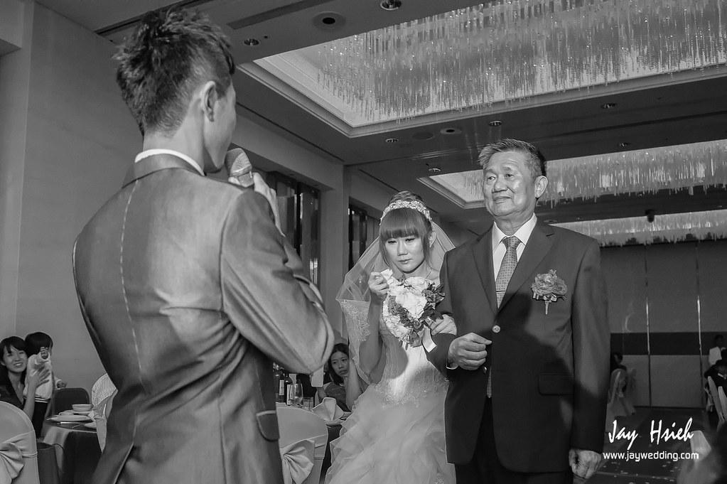 婚攝,台北,大倉久和,歸寧,婚禮紀錄,婚攝阿杰,A-JAY,婚攝A-Jay,幸福Erica,Pronovias,婚攝大倉久-061