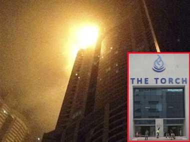 दुनिया की पांचवी सबसे ऊंची इमारत में आग,बड़ा हादसा टला