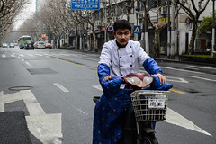 DSC_0100 (tamas.doczi) Tags: china nikon shanghai jingan 中国 上海 d3200 静安区