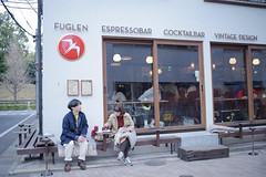 Fuglen Tokyo (Iyhon Chiu) Tags: coffee caf japan japanese tokyo cafe shibuya coffeeshop    yoyogipark     fuglen