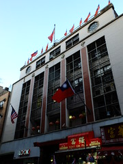 The Chinese Community Centre (failing_angel) Tags: usa newyork chinatown manhattan mottstreet ussa 300515 thechinesecommunitycentre