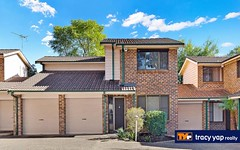 4/5-7 Leamington Road, Dundas NSW