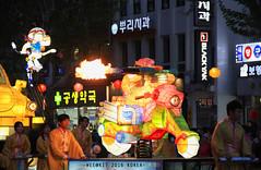 Lotus Lantern Festival  (WeeKit) Tags: korea parade korean seoul hanbok lantern procession 2016 lotuslanternfestival