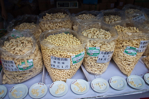 内蒙酸奶酪 / Mongoilian sour milk sweets / Монгольские сладости из йогурта