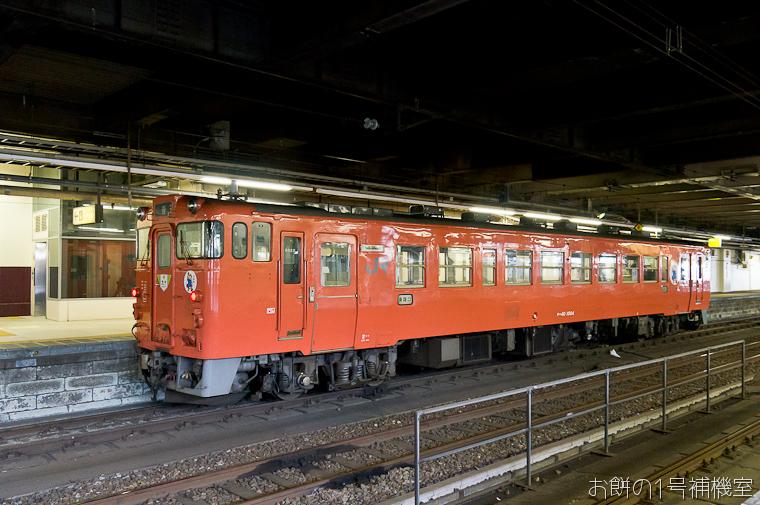 20131017日本行第一天-182