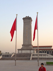 Monument to the People's Heroes Photo