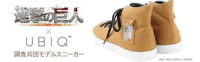 『進擊的巨人』×『UBIQ』調查兵團帆布鞋