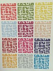 Islamic Arts Museum info booklet cover (turini2) Tags: art malaysia kuala lumpur