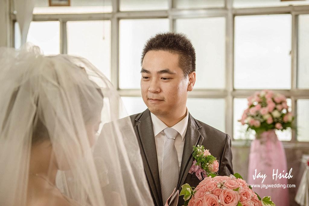 婚攝,台南,台南大飯店,蕾絲,蕾絲洋房,婚禮紀錄,婚攝阿杰,A-JAY,婚攝A-Jay,教堂,聖彌格,婚攝台南-103