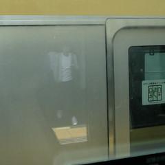 transfer (akhr1961) Tags: reflection station yellowline gr4