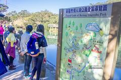 2016.Feb Lake@Keelung  (becky-photo.com(FB:photobybeckys)) Tags: travel lake taiwan  taipei keelung