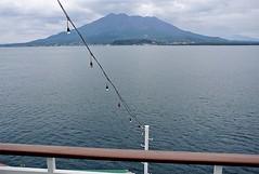 sakurajima bound (gwilli) Tags: animated gif wiggly japan japan2014 sakurajima