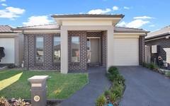 13 Patanga Crescent, Jordan Springs NSW
