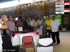 ,  (alkoga2012) Tags: egypt 555     educationinegypt egyteachers  egyeducation     reunion  egyteachers egyeducation                alkogahashtag teachersmemoriesbook         555      antieducation  teachersinramadan