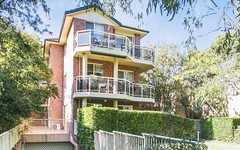 1/156 Willarong Road, Caringbah NSW