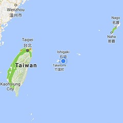 Okinawa island hopping closer to Taiwan via  (thisgirlangie) Tags: island taiwan via okinawa hopping closer