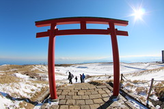 The summit of Mt Komagatake in Hakone, Japan (Pam Ondera) Tags: lake japan shrine fuji mt hakone  jinja ashi  komagatake