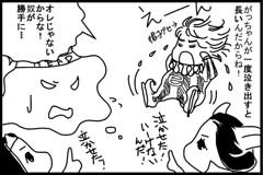 浅田真央 画像7