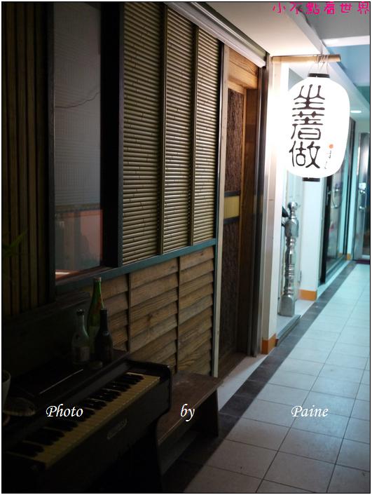 中壢坐著做日式料理 (34).JPG