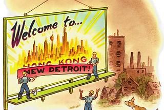 底特律之伟略:引进中国车企投资