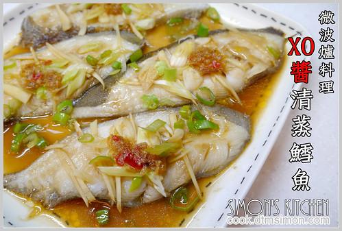 XO醬清蒸鱈魚00