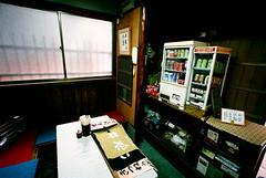 softdrinks at the kitsune lounge (troutfactory) Tags: film japan restaurant kyoto wideangle   analogue refrigerator superia400 kansai  softdrinks  15mmheliar voigtlanderbessal udonrestaurant