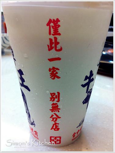 牛乳大王04-1