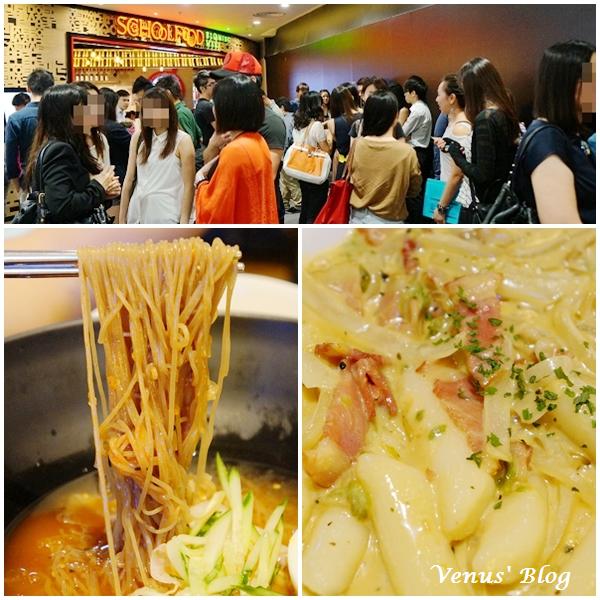 Food @ Macau - Magazine cover