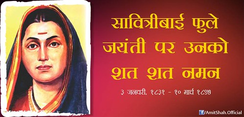 savitribai phule in marathi essay Marathi phule funeral in essay on savitribai kite runner essay with quotes research paper about early childhood education what is an expository research paper good.