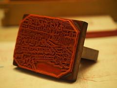 Stamp (prelude2000) Tags: japan stamp aomori hakkoda hotspring 青森 温泉 判子 八甲田 sukayu 酸ヶ湯