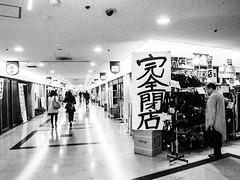 20140328_01_Osaka (jam343) Tags: bw monochrome shop 大阪 日本 osaka gr umeda 梅田 grd 大阪市 gr3 閉店 大阪府 grd3 店じまい