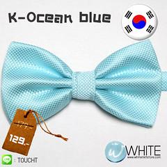 K-Ocean Blue - หูกระต่าย สีฟ้าอมเขียวน้ำทะเล ผ้าเนื้อลาย สไตล์เกาหลี