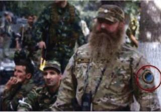 乌克兰东部武装分子或来自俄罗斯