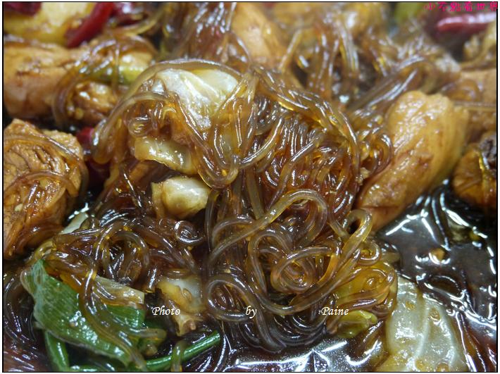 장수찜닭 安東長壽燉雞