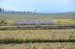 More propaganda in a field (multituba) Tags: northkorea dprk