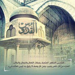 18 (ar.islamkingdom) Tags: