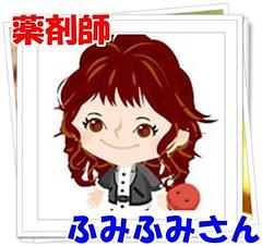AKB48 たかみな薬剤師ブログ高橋みなみ8.jpg