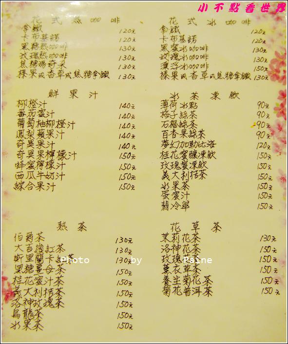 中壢春風咖啡館 (29).JPG