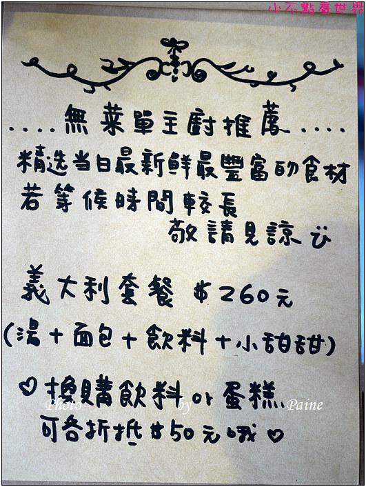 桃園中壢rainbow papa (08).JPG