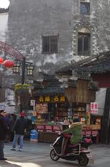 OldStreet_Huangshan4